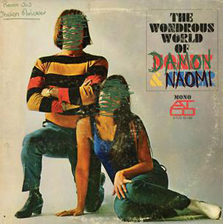 Damon & Naomi to Deliver 'The Wondrous World of Damon & Naomi (Bootleg Edition)'
