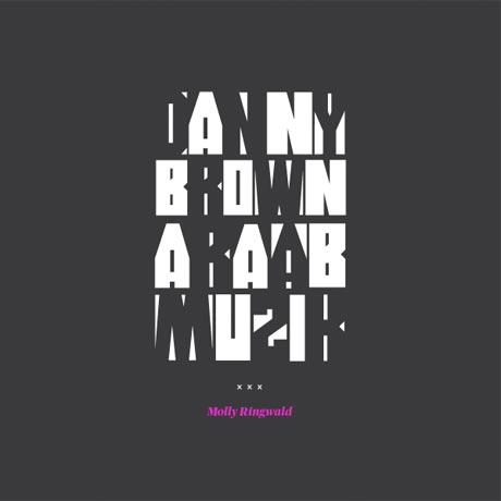 """Danny Brown """"Molly Ringwald"""" (ft. AraabMuzik)"""