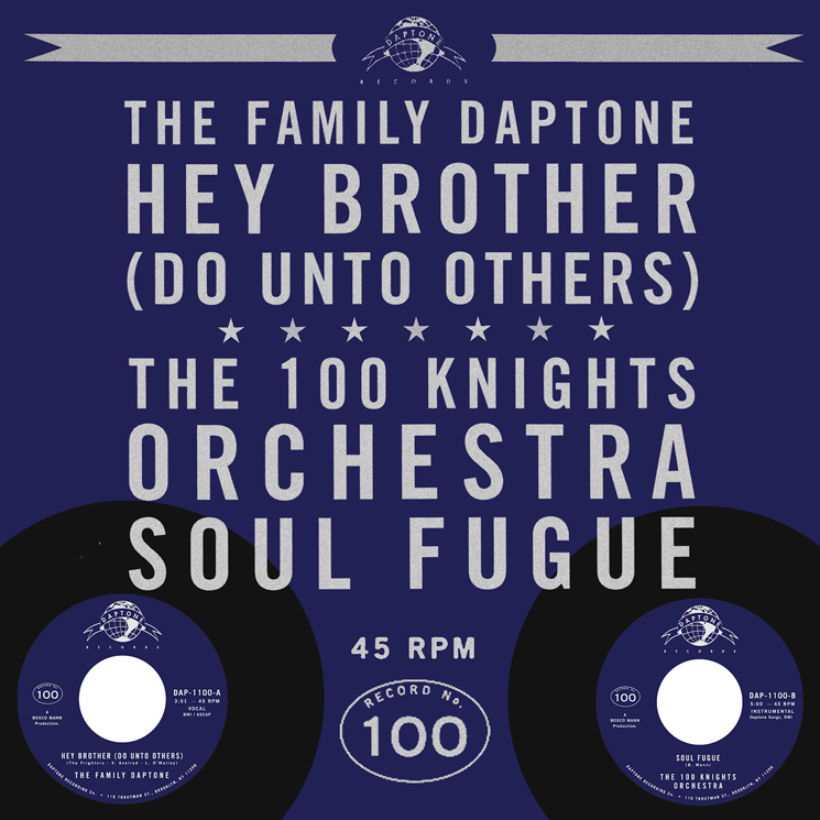 Hear Sharon Jones and Charles Bradley on Daptone's 'Hey Brother'