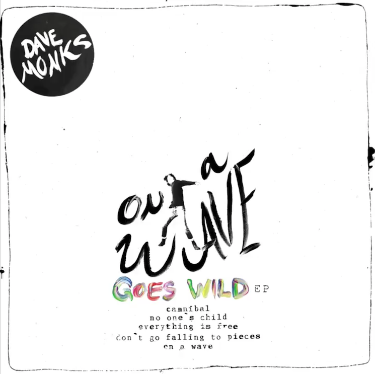 Tokyo Police Club's Dave Monks Announces New EP 'On a Wave Goes Wild'