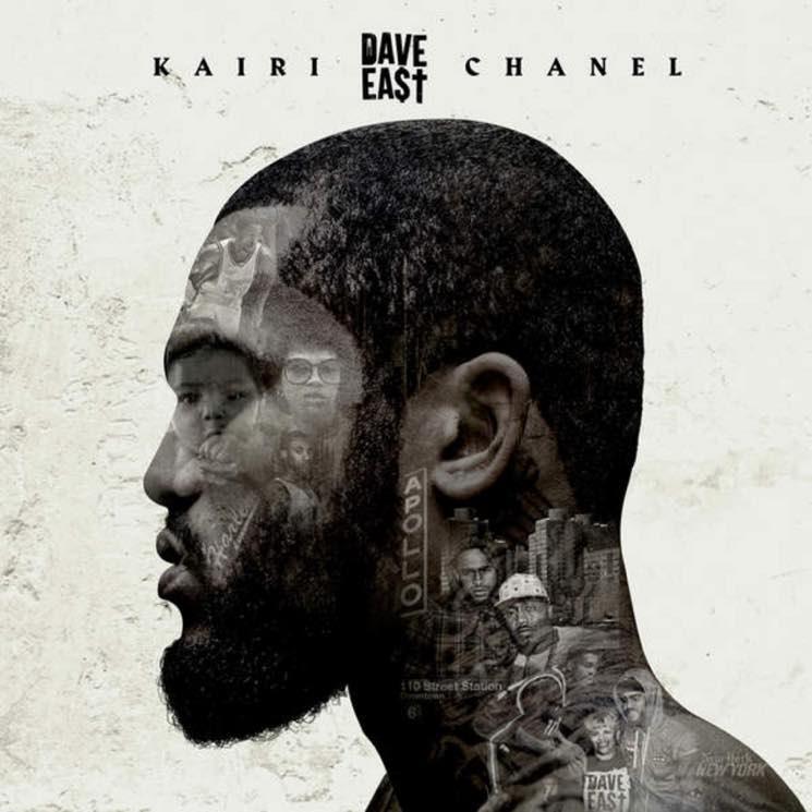 Dave East Kairi Chanel