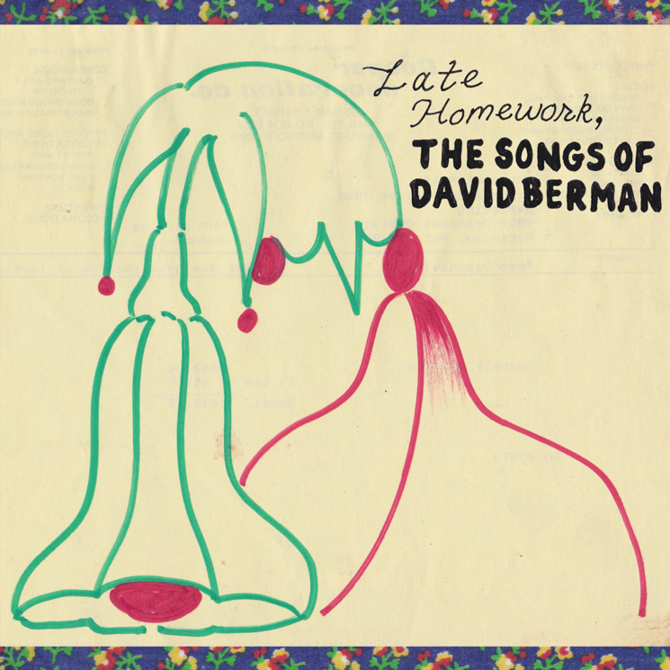David Berman Celebrated with Another Tribute Compilation