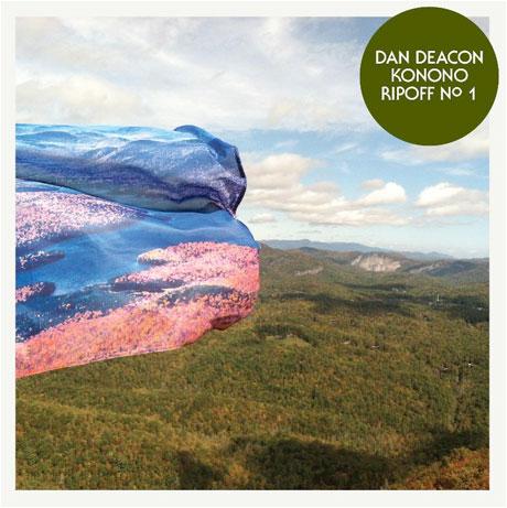 """Dan Deacon """"Konono Ripoff No. 1"""""""