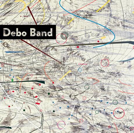 Debo Band Debo Band