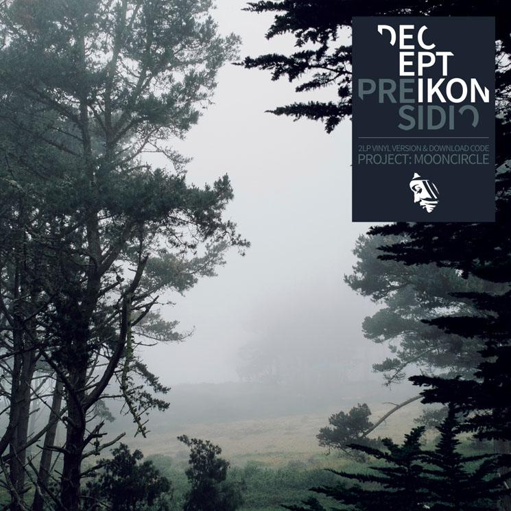 """Deceptikon """"Disc from 01"""""""