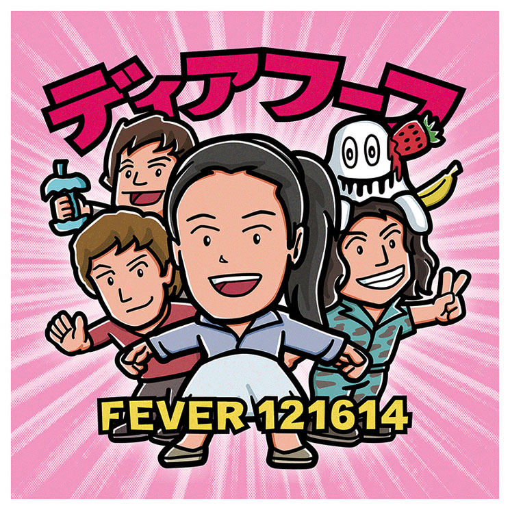 Deerhoof Reveal Live Album 'Fever 121614'