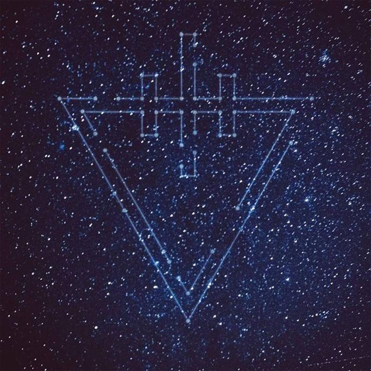 The Devil Wears Prada Space EP