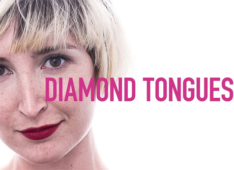 July Talk Members Contribute to New 'Diamond Tongues' Film Scored by Brendan Canning and Ohad Benchetrit