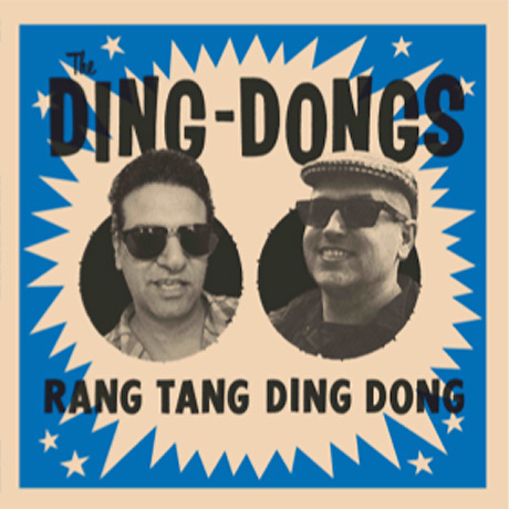 Mark Sultan and Bloodshot Bill Team Up for New Ding-Dongs Album