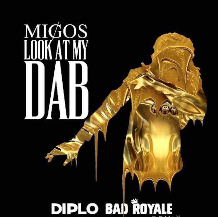 """Migos """"Look at My Dab"""" (Diplo & Bad Royale remix)"""
