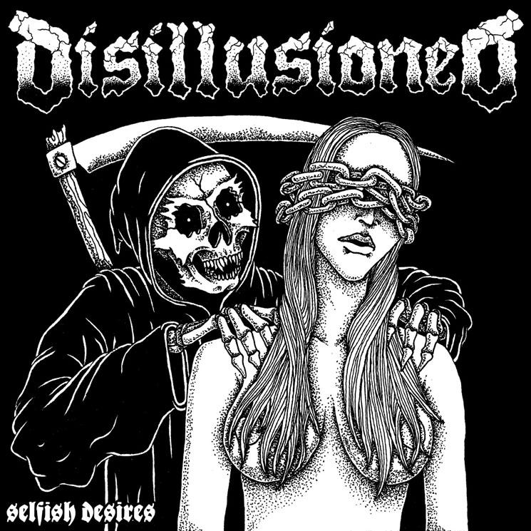 Disillusioned Selfish Desires