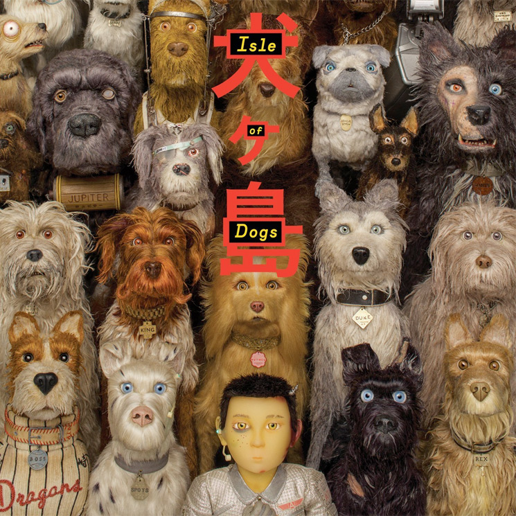 This Screening of Wes Anderson's 'Isle of Dogs' Will Allow Actual Dogs