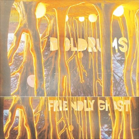 "Doldrums ""Egypt (Friendly Ghost Remix)"""