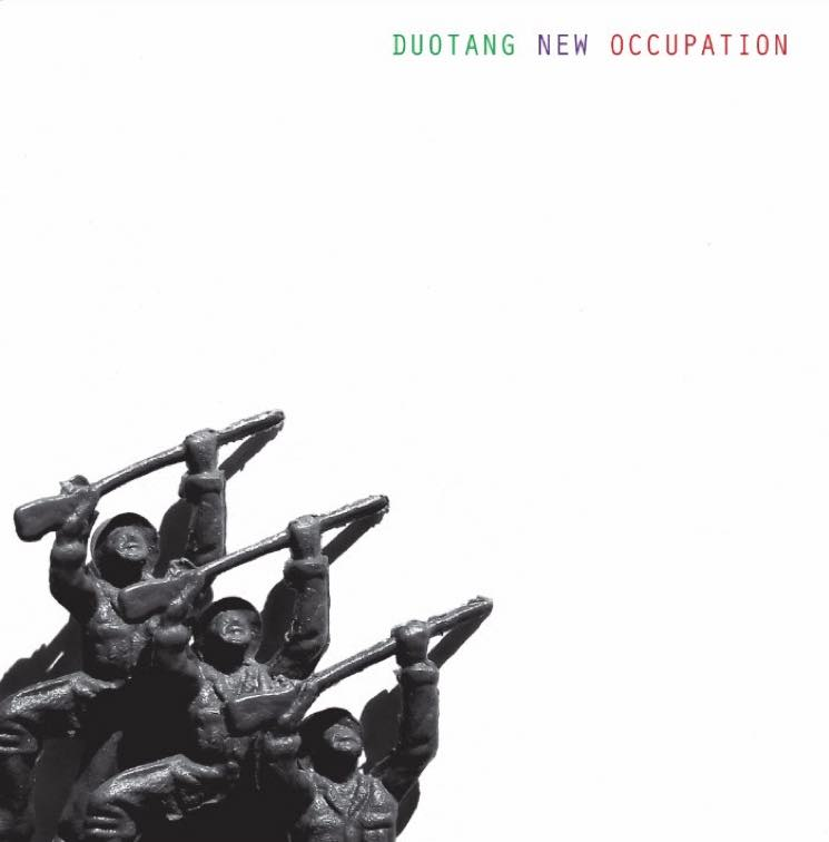 Duotang New Occupation