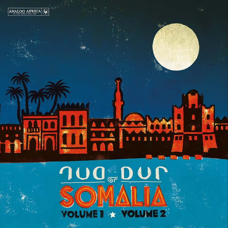 Dur-Dur Band Dur Dur of Somalia