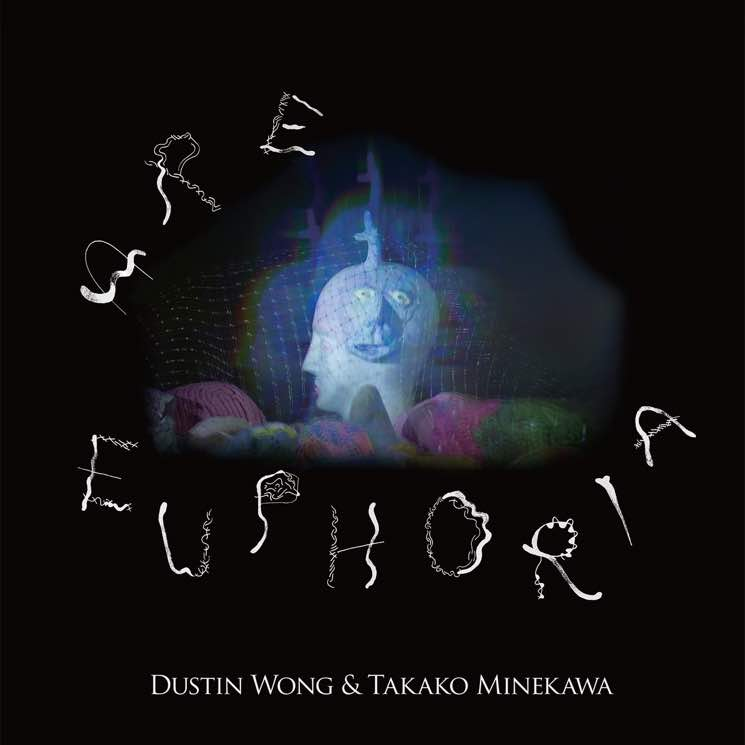 Dustin Wong & Takako Minekawa Are Euphoria