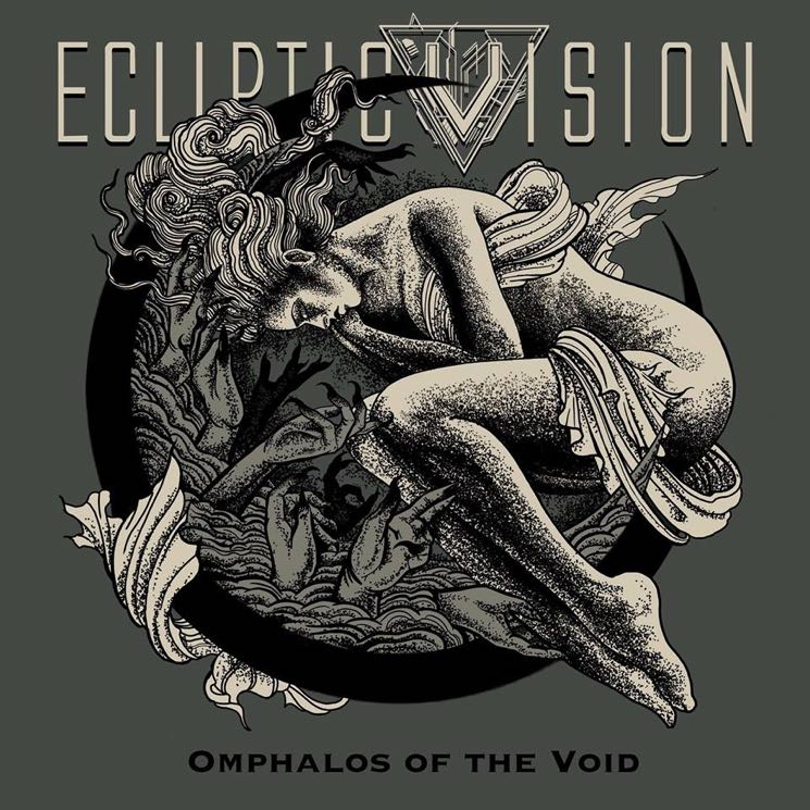 Ecliptic Vision Omphalos of the Void