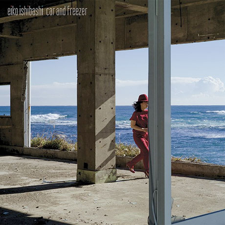 Eiko Ishibashi Re-Teams with Jim O'Rourke for North American Release of 'Car and Freezer'