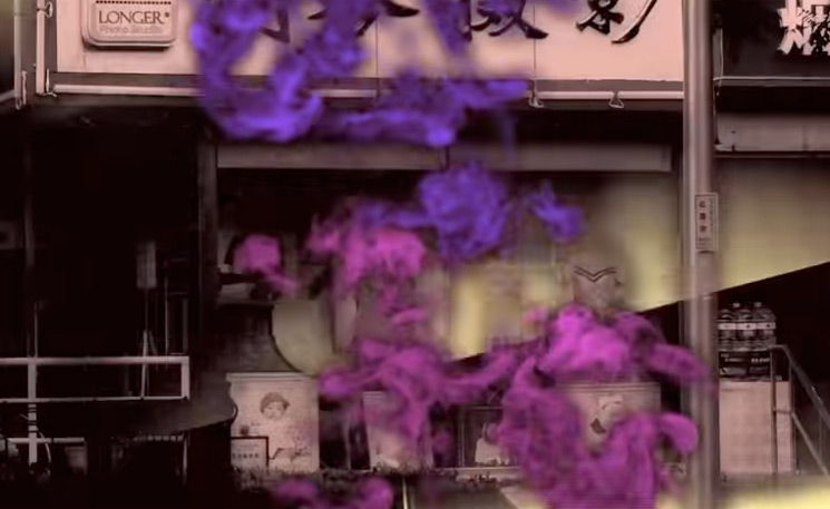 "Get Lost in the Purple Haze of Eiko Ishibashi's New ""Iron Veil"" Video"