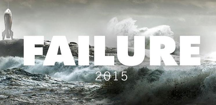 Failure Announce 'The Heart Is a Monster' LP