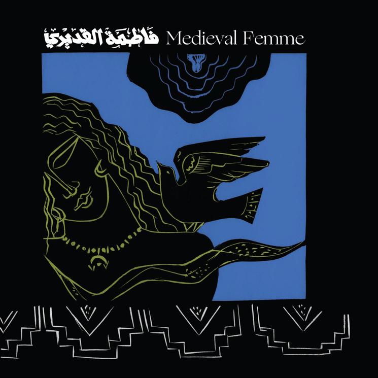 Fatima Al Qadiri Returns with New Album 'Medieval Femme'