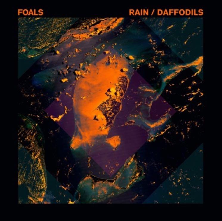 """Foals """"Rain"""""""