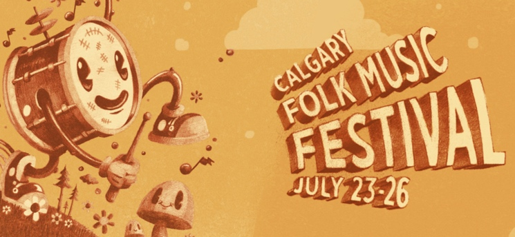 Calgary Folk Music Festival Announces 2015 Lineup