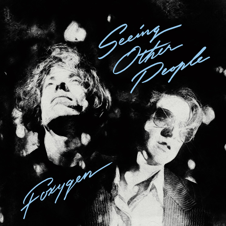 Foxygen Return with New Album 'Seeing Other People'