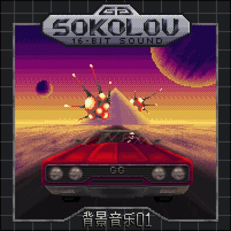 Game Genie Sokolov 背景音乐 01