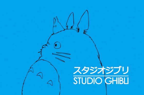 Studio Ghibli Announces New Film 'Aya to Majo'