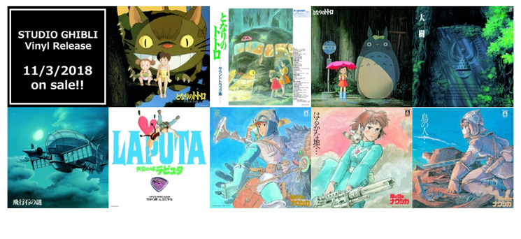 Studio Ghibli Launches Massive Vinyl Reissue Campaign