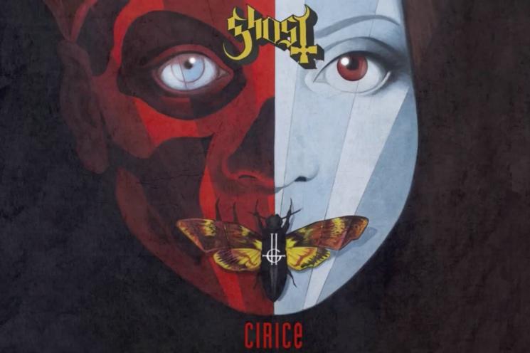 "Ghost ""Cirice"""