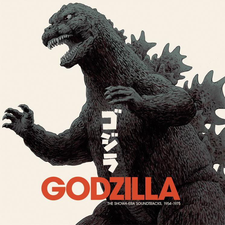 'Godzilla' Is Getting a Sprawling 18-Disc Vinyl Box Set