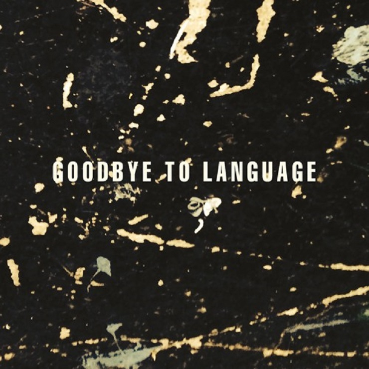 Daniel Lanois 'Goodbye to Language' (album stream)