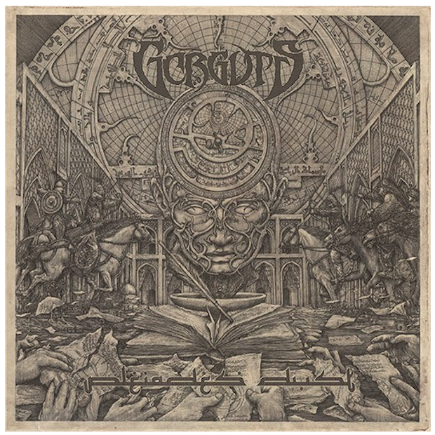 Gorguts 'Pleiades' Dust' (EP stream)