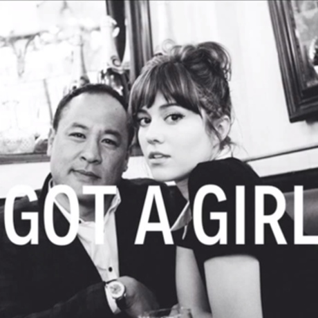 Dan the Automator and Mary Elizabeth Winstead Announce Debut Album as Got a Girl
