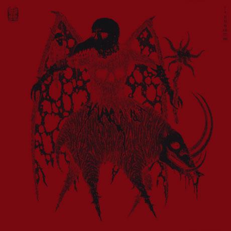 Sunn O)))/Mayhem Offshoot Gravetemple Rerelease 'Ambient/Ruin'
