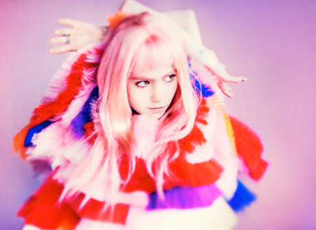 Grimes Announces Fall North American Tour with MYTHS, Elite Gymnastics