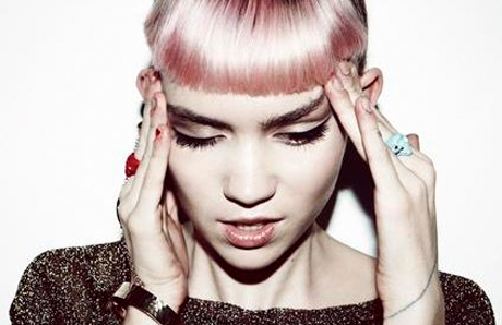 Grimes / Born Gold Fortune Sound Club, Vancouver BC February 18