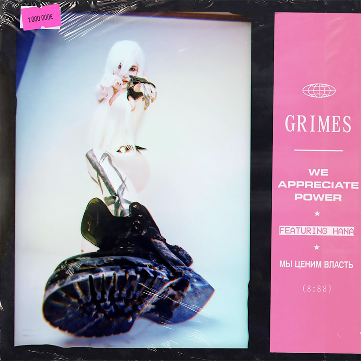 "​Grimes Shares AI Anthem ""We Appreciate Power"""