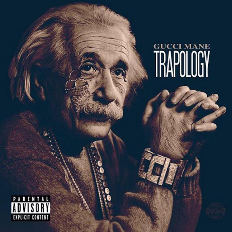 Gucci Mane 'Trapology' (mixtape)