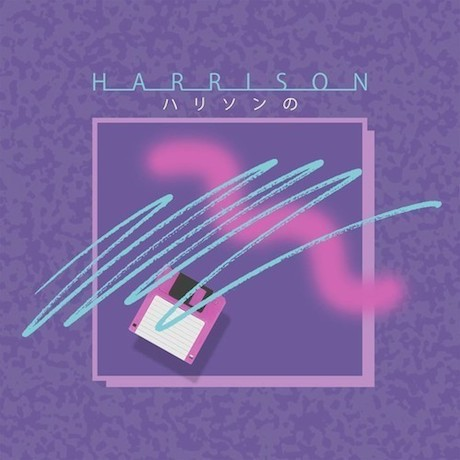 "Harrison ""Maybe Next Time"""