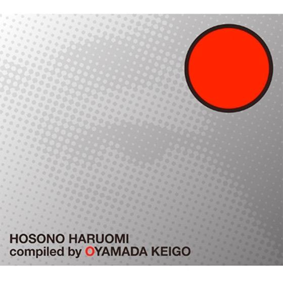 Cornelius Curates New Haruomi Hosono Collection
