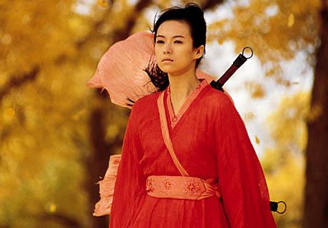 Hero Yimou Zhang