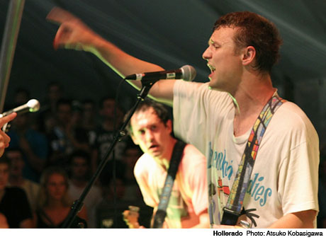 Hillside Festival featuring Sloan, Hollerado, Dan Mangan, Seun Kuti & Egypt 80, Shad Guelph Lake, Guelph ON July 22-24