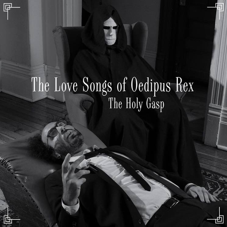 ​Stream the Holy Gasp's New Album 'The Love Songs of Oedipus Rex'