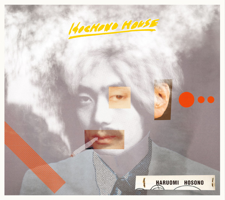 Haruomi Hosono Is Recreating His Classic 'Hosono House' for New Album