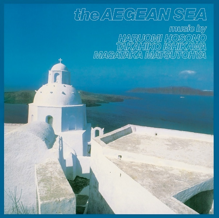 Haruomi Hosono's 'Pacific' Sequel 'The Aegean Sea' Gets Vinyl Reissue