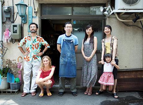 Hospitalité Koji Fukada