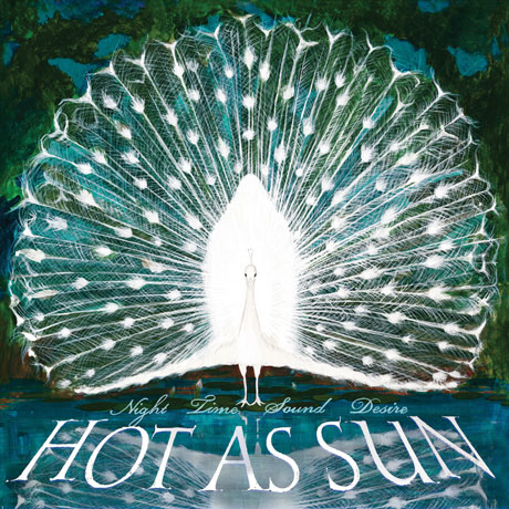 Hot as Sun Announce Debut Album for Lang Gang, Share Single